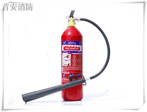 二氧化碳灭火器